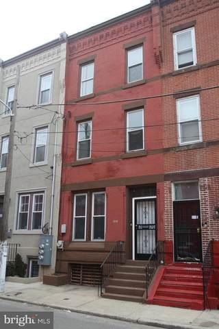 2039 N Gratz Street, PHILADELPHIA, PA 19121 (MLS #PAPH992424) :: Kiliszek Real Estate Experts