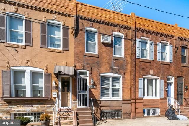 2448 S Garnet Street, PHILADELPHIA, PA 19145 (#PAPH992464) :: Shamrock Realty Group, Inc