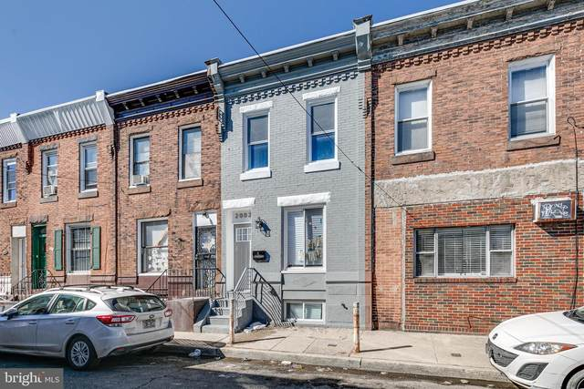 2002 S Hemberger Street, PHILADELPHIA, PA 19145 (#PAPH992638) :: Linda Dale Real Estate Experts