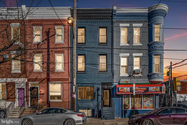 1503 N 29TH Street, PHILADELPHIA, PA 19121 (#PAPH992868) :: Revol Real Estate