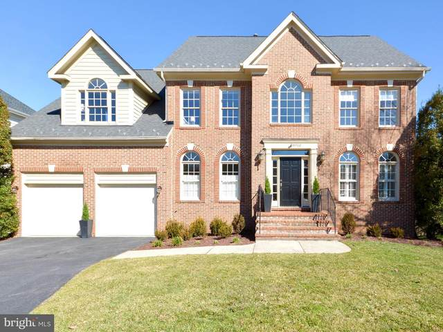 8910 Danville Terrace, FREDERICK, MD 21701 (#MDFR278586) :: Gail Nyman Group