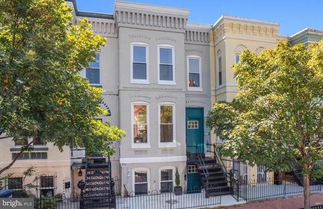 24 N Street NW #2, WASHINGTON, DC 20001 (#DCDC510868) :: The Gold Standard Group