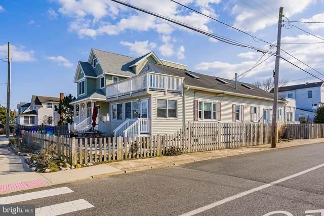 132 E 5TH Street, BEACH HAVEN, NJ 08008 (#NJOC407698) :: VSells & Associates of Compass