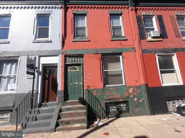 1634 N Dover Street, PHILADELPHIA, PA 19121 (MLS #PAPH993396) :: Kiliszek Real Estate Experts