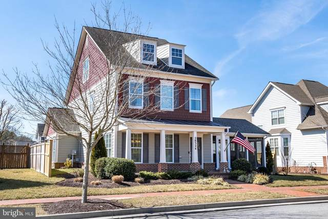 28324 Village Lake Way, EASTON, MD 21601 (#MDTA140542) :: RE/MAX Coast and Country