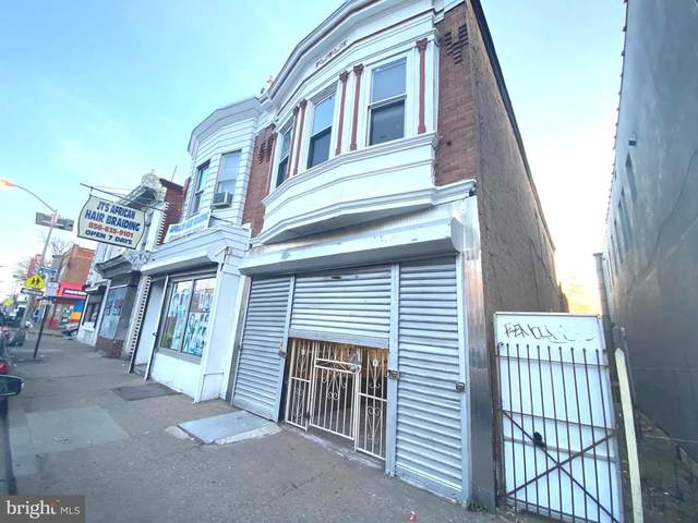 1543 Mount Ephraim Avenue, CAMDEN, NJ 08104 (#NJCD414682) :: Colgan Real Estate