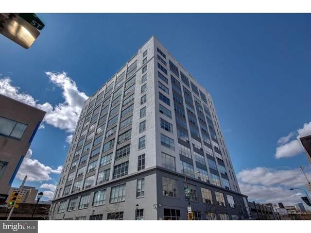 2200 Arch Street 1002-03, PHILADELPHIA, PA 19103 (#PAPH994180) :: Keller Williams Realty - Matt Fetick Team