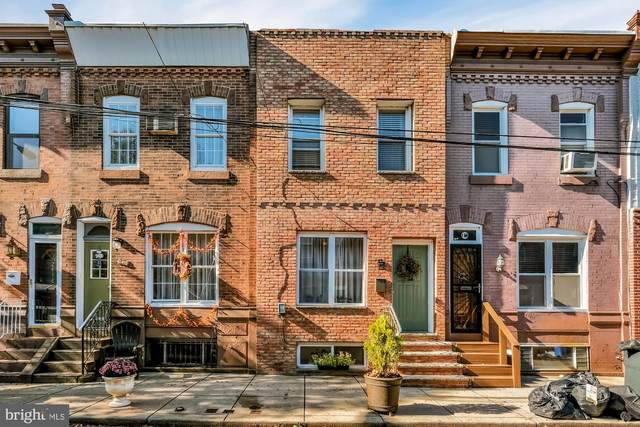 2414 S Garnet Street, PHILADELPHIA, PA 19145 (#PAPH994752) :: Linda Dale Real Estate Experts