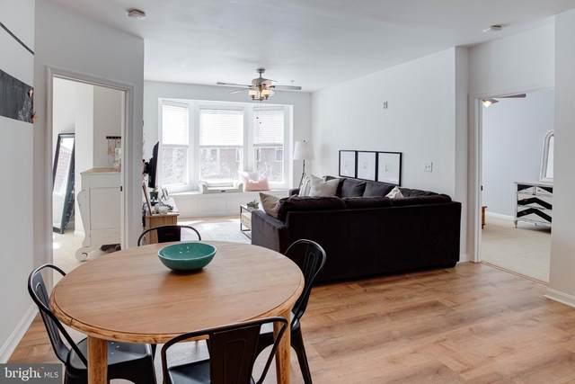 2665 Prosperity Avenue #255, FAIRFAX, VA 22031 (#VAFX1185626) :: Corner House Realty