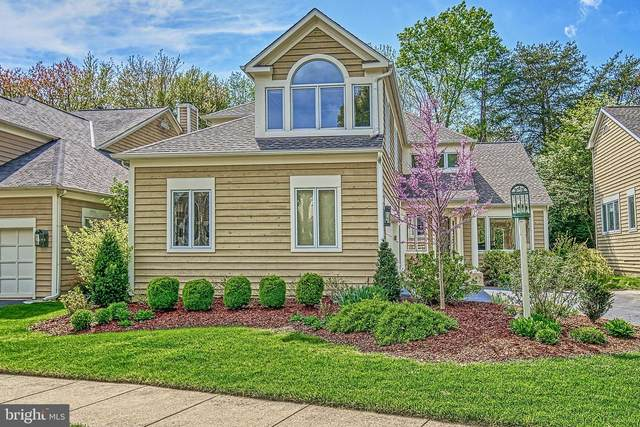 1314 Pavilion Club Way, RESTON, VA 20194 (#VAFX1185706) :: RE/MAX Cornerstone Realty