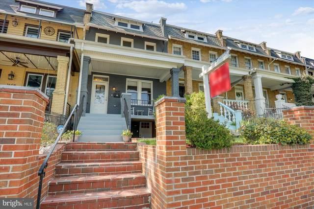 1610 Trinidad Avenue NE, WASHINGTON, DC 20002 (#DCDC511770) :: Colgan Real Estate