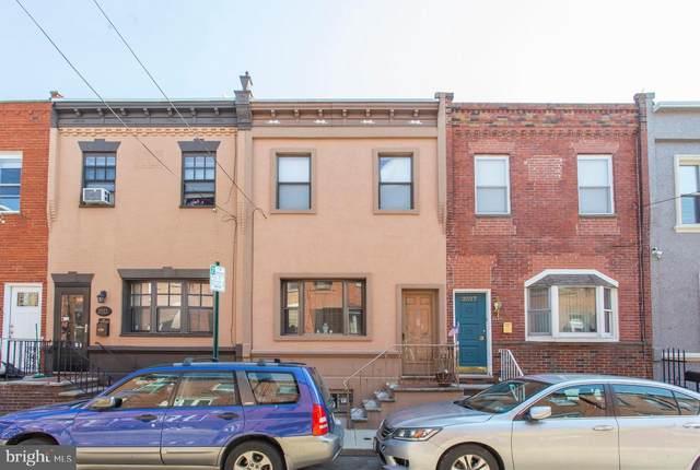 2525 S Rosewood Street, PHILADELPHIA, PA 19145 (#PAPH995338) :: Colgan Real Estate