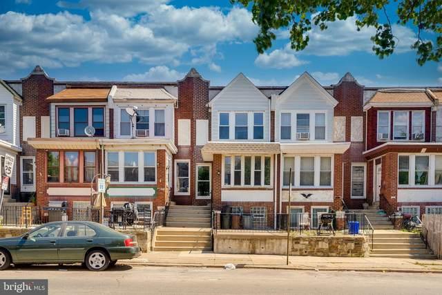 1259 E Cheltenham Avenue, PHILADELPHIA, PA 19124 (#PAPH995586) :: Give Back Team