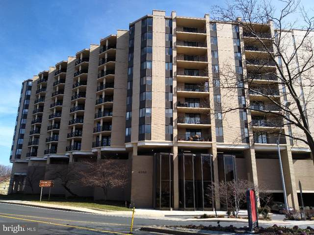 4242 East West Highway #1001, CHEVY CHASE, MD 20815 (#MDMC748130) :: AJ Team Realty