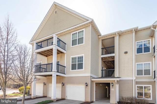 13329-I Connor Drive, CENTREVILLE, VA 20120 (#VAFX1186446) :: RE/MAX Cornerstone Realty