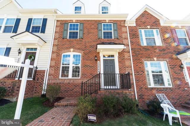 22868 Glacier Lily Drive, CLARKSBURG, MD 20871 (MLS #MDMC748360) :: Maryland Shore Living | Benson & Mangold Real Estate