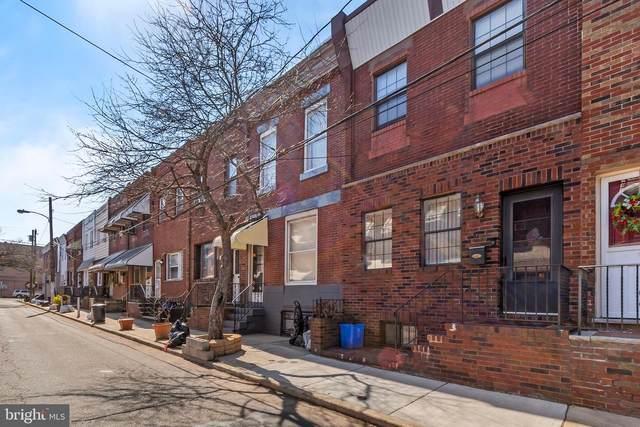 2122 S Hicks Street, PHILADELPHIA, PA 19145 (#PAPH997072) :: Linda Dale Real Estate Experts