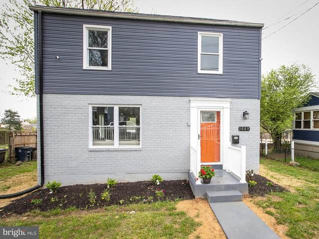 1005 Fairview Avenue, TAKOMA PARK, MD 20912 (#MDPG600188) :: Pearson Smith Realty
