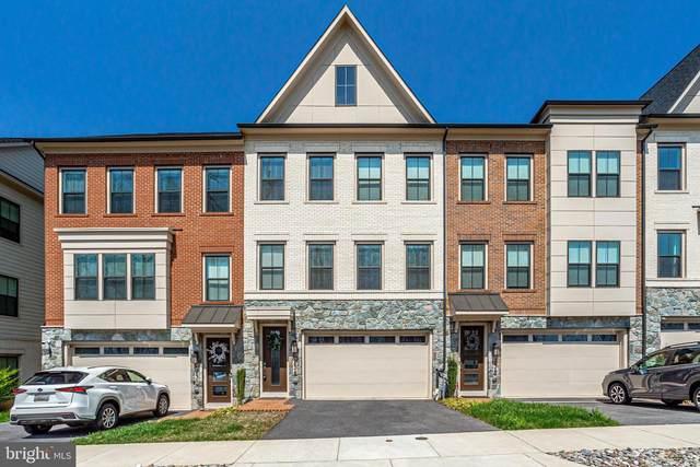 234 Caulfield Lane, GAITHERSBURG, MD 20878 (#MDMC748836) :: Colgan Real Estate