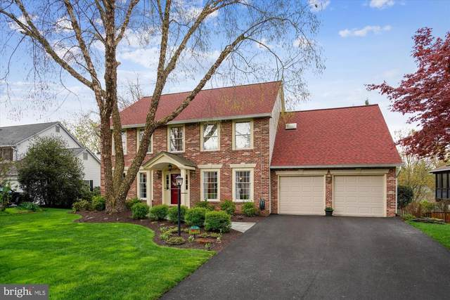 4432 S Meadow Court, ELLICOTT CITY, MD 21042 (#MDHW291838) :: Integrity Home Team