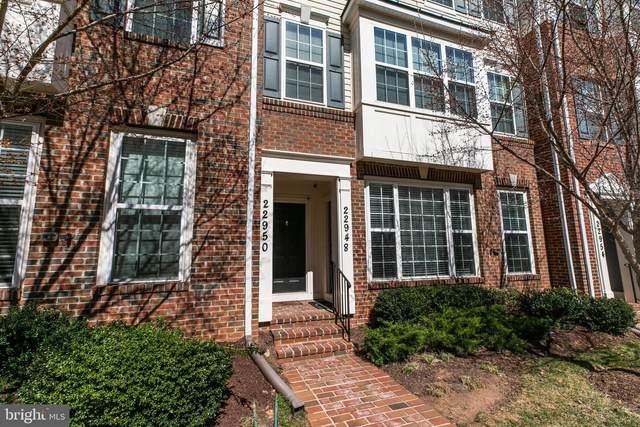 22948 Spicebush Drive #1391, CLARKSBURG, MD 20871 (#MDMC749192) :: Dart Homes