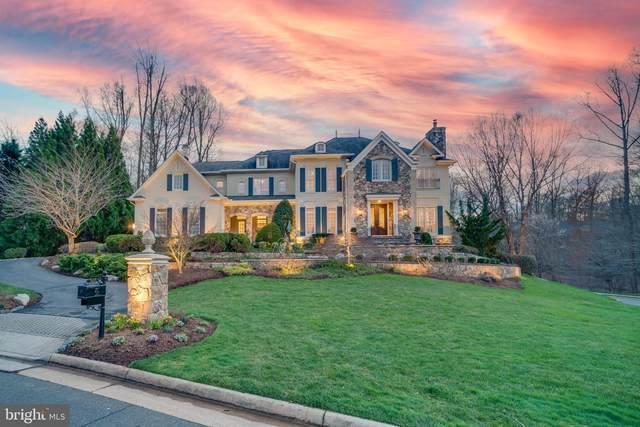7825 Loughran Road, MCLEAN, VA 22102 (#VAFX1187740) :: Debbie Dogrul Associates - Long and Foster Real Estate