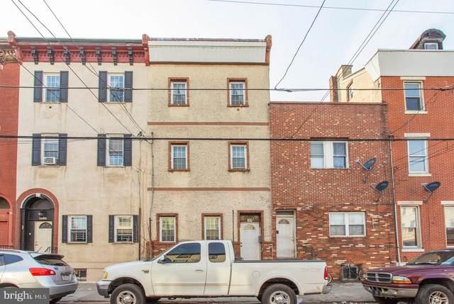 1522 S 6TH Street, PHILADELPHIA, PA 19147 (MLS #PAPH998554) :: Maryland Shore Living | Benson & Mangold Real Estate