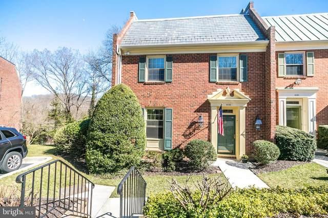 8023 Strauff Road 8C, TOWSON, MD 21204 (#MDBC523104) :: Revol Real Estate