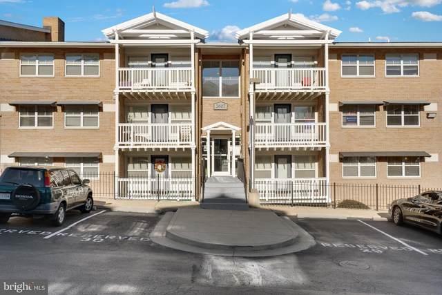 2607 Douglass Road SE #203, WASHINGTON, DC 20020 (#DCDC513200) :: Corner House Realty