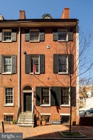 264 S 9TH Street, PHILADELPHIA, PA 19107 (#PAPH998594) :: LoCoMusings