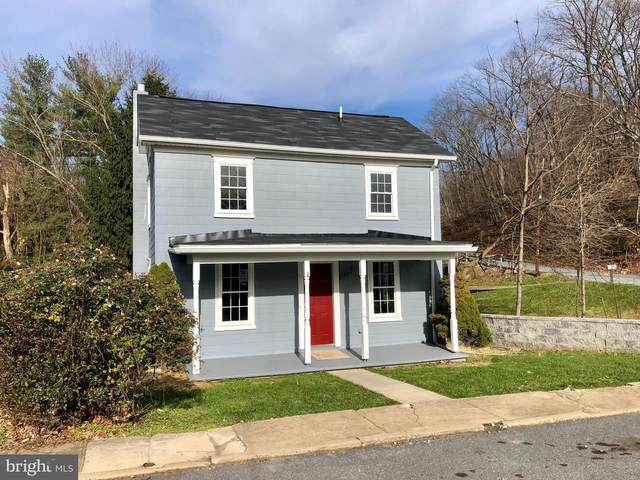 47 E B Street, BRUNSWICK, MD 21716 (#MDFR279516) :: AJ Team Realty