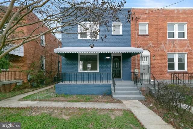 404 Orange Street SE, WASHINGTON, DC 20032 (#DCDC513398) :: Yesford & Associates