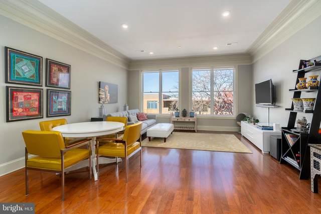 1301 H Street NE #5, WASHINGTON, DC 20002 (#DCDC513432) :: Jennifer Mack Properties