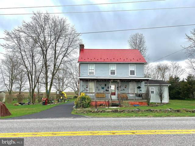 1640 Mummasburg Road, GETTYSBURG, PA 17325 (#PAAD115398) :: The Heather Neidlinger Team With Berkshire Hathaway HomeServices Homesale Realty