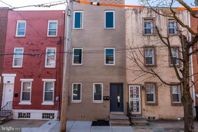 1932 Cambridge Street A, PHILADELPHIA, PA 19130 (#PAPH999412) :: LoCoMusings