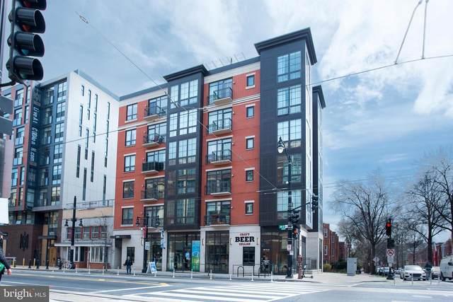301 H Street NE #203, WASHINGTON, DC 20002 (#DCDC513754) :: Jennifer Mack Properties