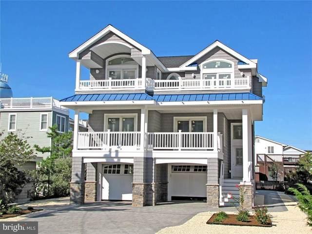 2 32 Street SE, LONG BEACH TOWNSHIP, NJ 08008 (#NJOC408292) :: LoCoMusings