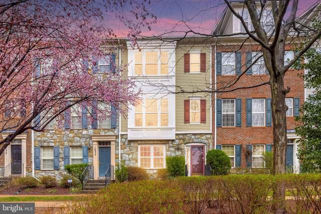 1031 Gaither Road, ROCKVILLE, MD 20850 (MLS #MDMC750048) :: Maryland Shore Living | Benson & Mangold Real Estate