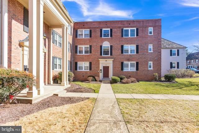 3812 W Street SE #201, WASHINGTON, DC 20020 (#DCDC513886) :: Ram Bala Associates | Keller Williams Realty