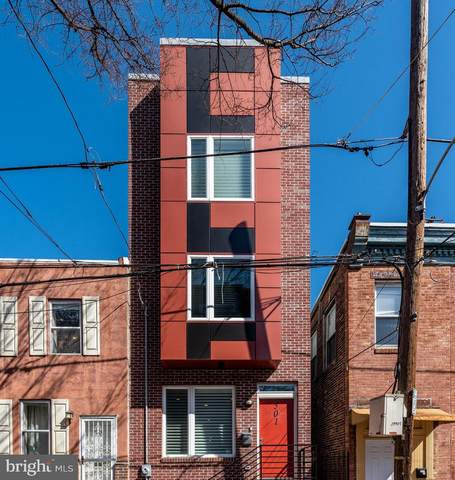 501 Mercy Street, PHILADELPHIA, PA 19148 (MLS #PAPH1000138) :: Maryland Shore Living | Benson & Mangold Real Estate