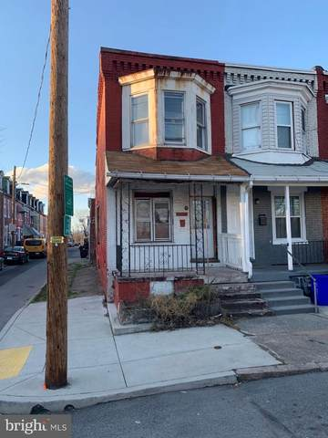 1214 Bailey Street, HARRISBURG, PA 17103 (#PADA131510) :: Realty ONE Group Unlimited