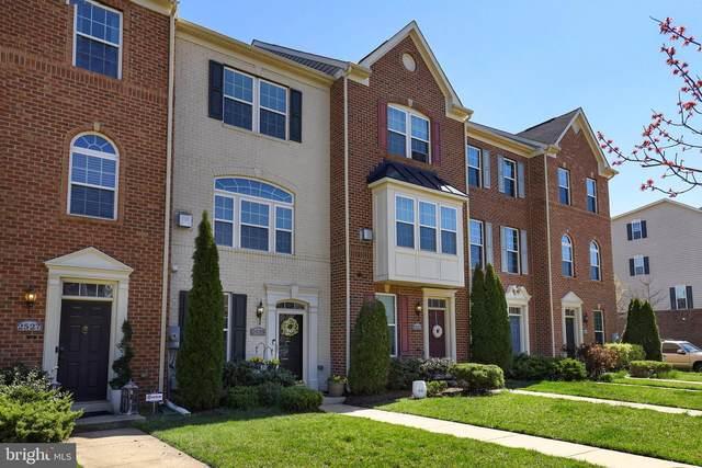 2525 Hurston Lane NE, WASHINGTON, DC 20018 (MLS #DCDC514102) :: Maryland Shore Living | Benson & Mangold Real Estate