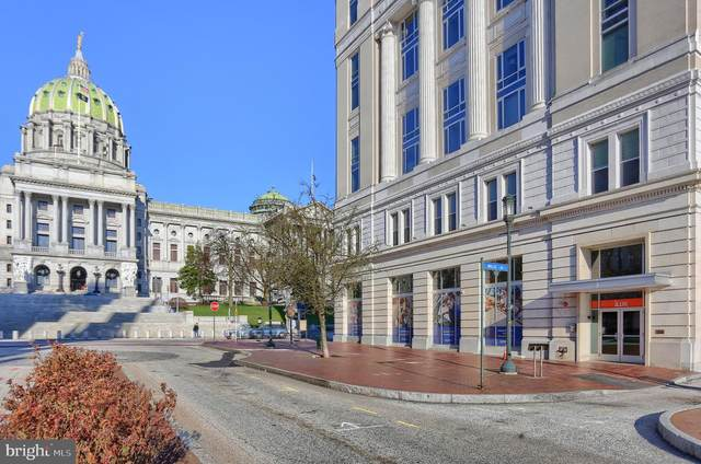 231 State Street #204, HARRISBURG, PA 17101 (#PADA131534) :: Realty ONE Group Unlimited