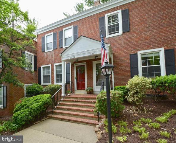 2829 S Columbus Street, ARLINGTON, VA 22206 (#VAAR178660) :: The Putnam Group