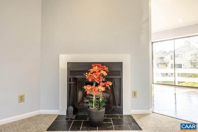 1216 Chatham Rdg, CHARLOTTESVILLE, VA 22901 (#615346) :: Integrity Home Team