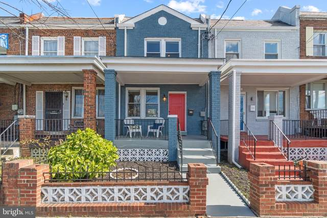1615 Fairlawn Avenue SE, WASHINGTON, DC 20020 (#DCDC514230) :: Advance Realty Bel Air, Inc