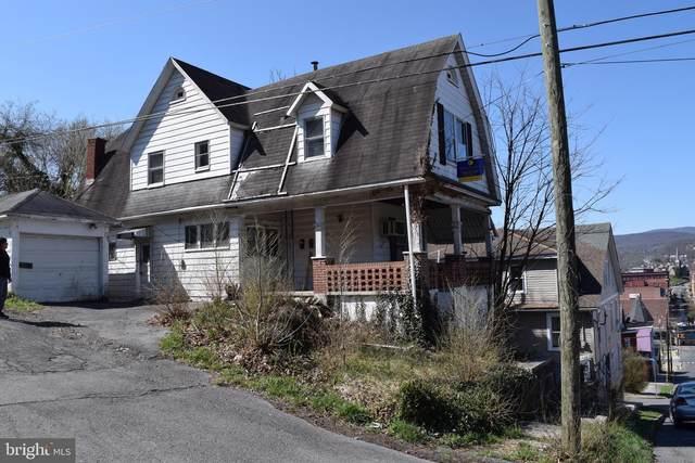 307 Baltimore Street, CUMBERLAND, MD 21502 (#MDAL136518) :: AJ Team Realty