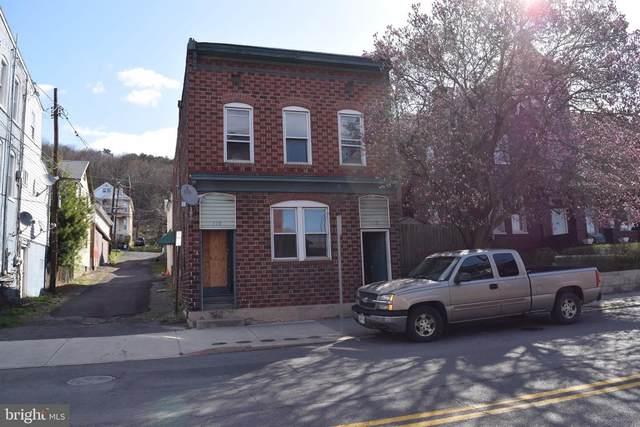 110 Park Street, CUMBERLAND, MD 21502 (#MDAL136524) :: AJ Team Realty