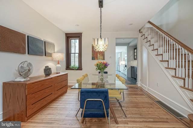 1614 S 16TH Street, PHILADELPHIA, PA 19145 (#PAPH1000752) :: Linda Dale Real Estate Experts