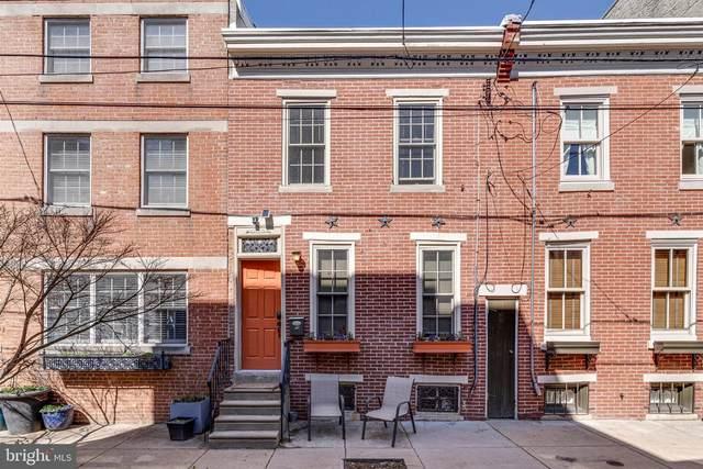 319 Pemberton Street, PHILADELPHIA, PA 19147 (#PAPH1000850) :: LoCoMusings